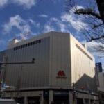 丸井今井札幌南館が2018年9月末で閉館 ジュンク堂書店はどうなるの?!