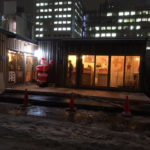 北4西3「コバルドオリ」明日12月22日オープン 準備中の様子