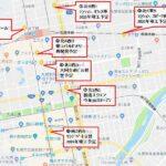 札幌市中心部の再開発中・予定MAP・まとめ 2018年1月現在