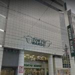 東急ハンズ札幌店の移転は春予定-南1西6から北4西2へ
